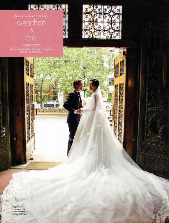 Lotte New York Palace Hotel Wedding